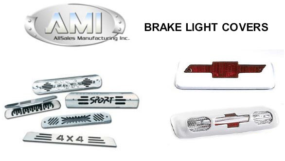brakecovers